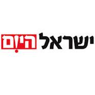 שינוי כתובת ישראל היום